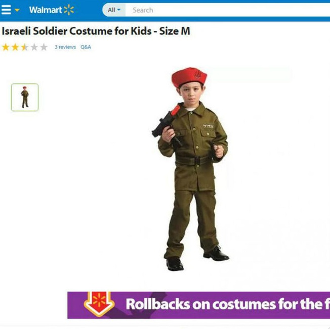Another Year Another Offensive Halloween Costume For Kids