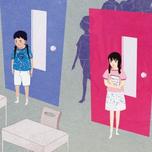 Illustration of a boy and a girl in front of pink and blue doors