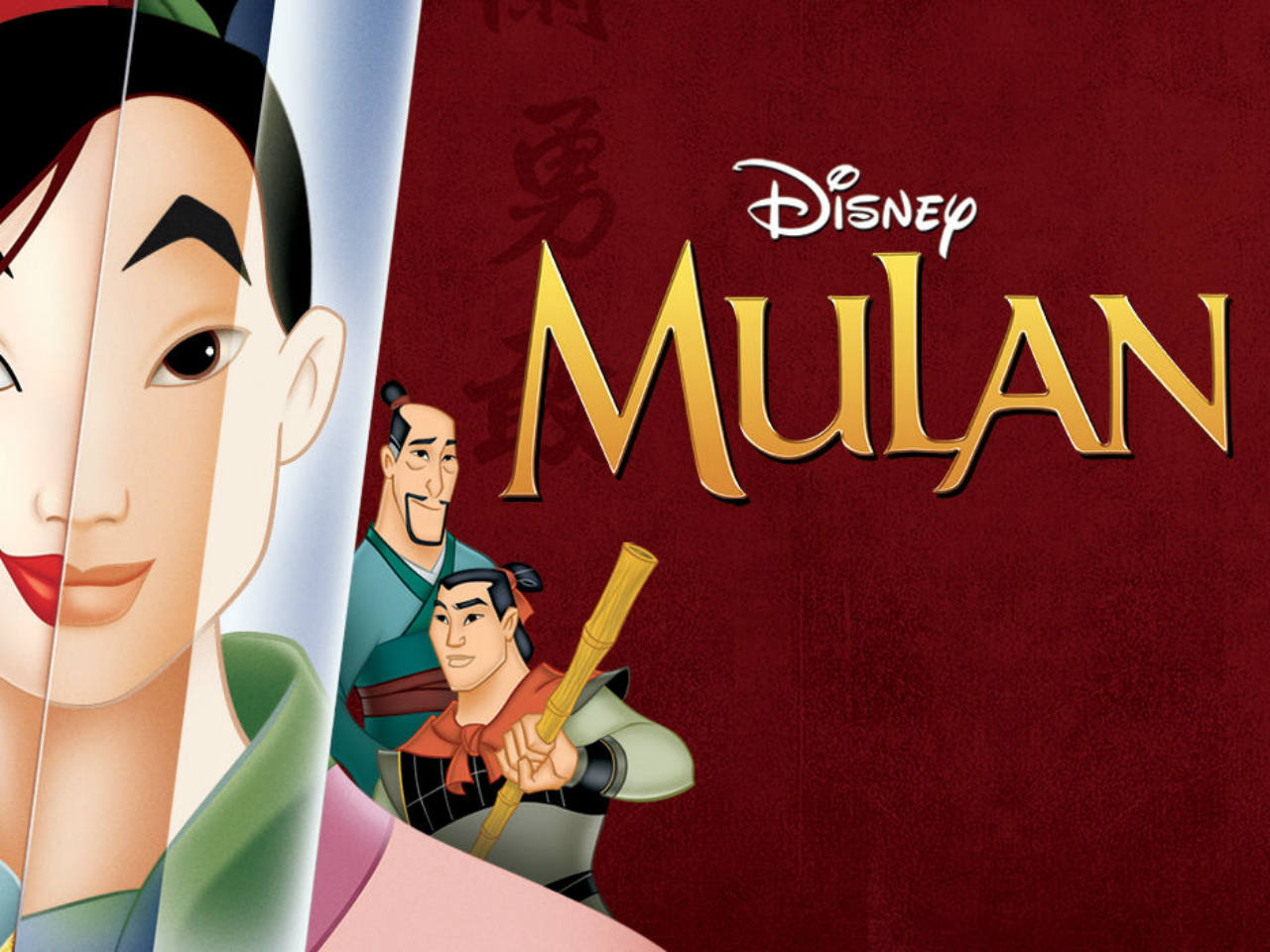 A movie poster of the kids' movie Mulan