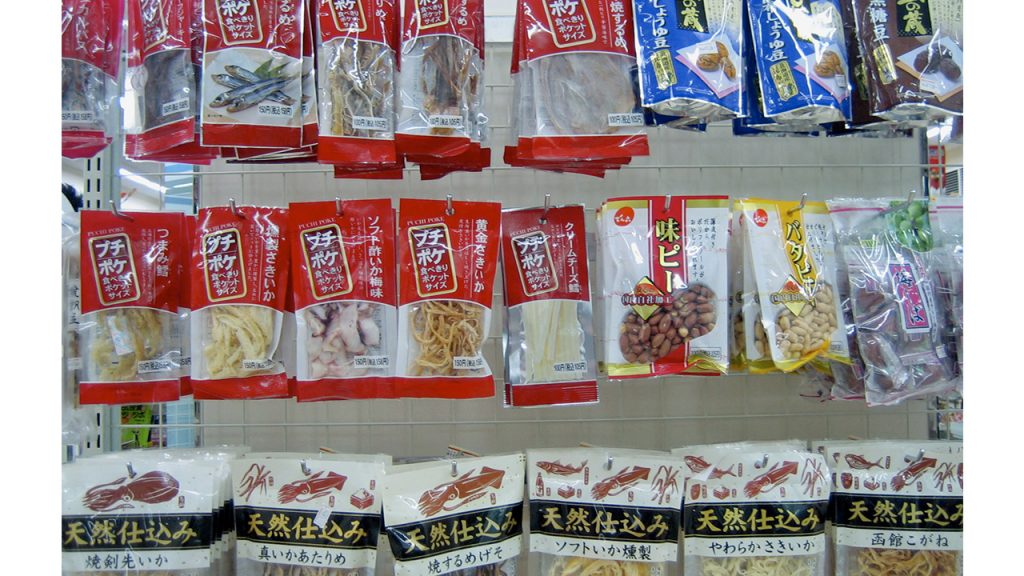 Packages of dried squid and other fish